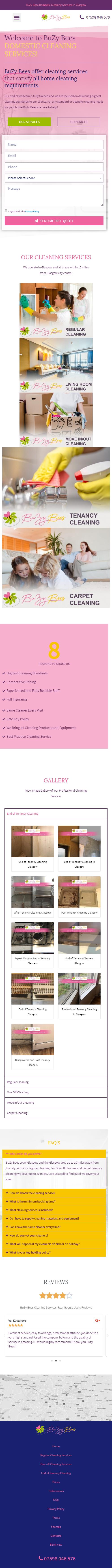 Уебсайт за почистване