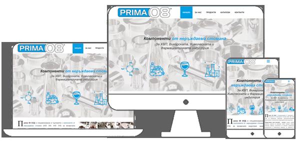 изработка на Фирмен уеб сайт на Прима 08