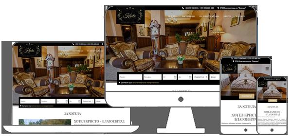 изработка на Уеб сайт на Хотел Кристо